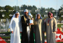Abu Dhabi HSBC Championship - Day Four Getty Images
